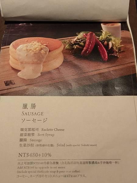 晶華甜點大道 (13).jpg