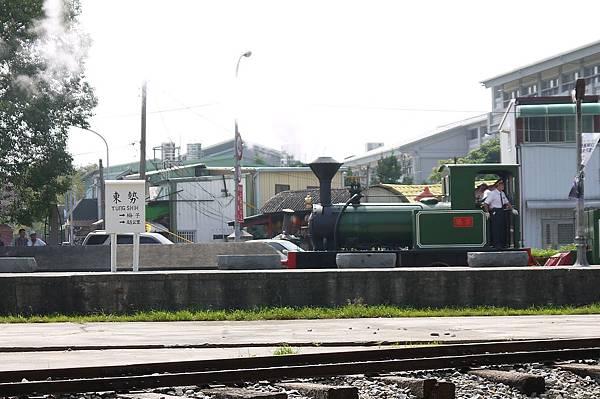 P1010649.JPG