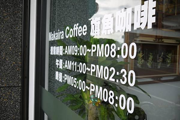 P1010046.JPG