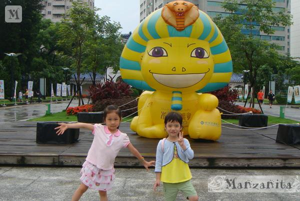 2011-07-18-木乃伊1.jpg