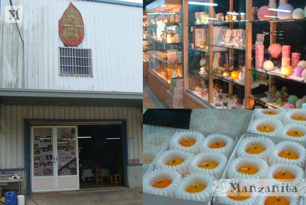 2011-07-20-燭園DIY1.jpg