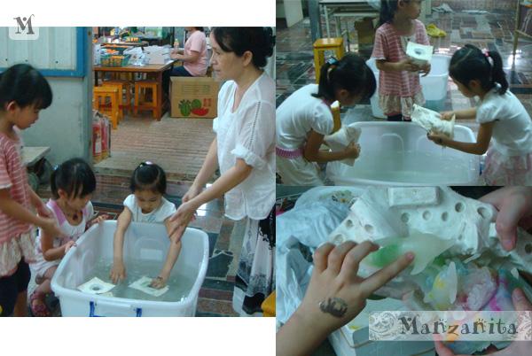 2011-07-20-燭園DIY6.jpg