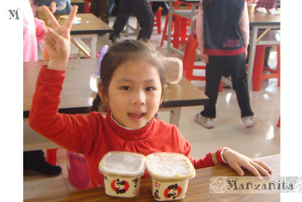 2011021006-台中味噌工廠.jpg