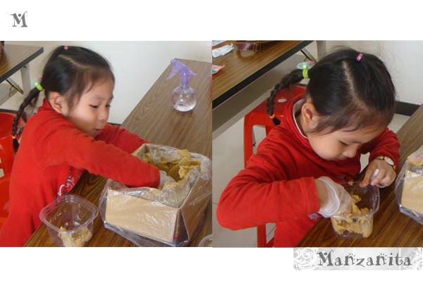 2011021005-台中味噌工廠.jpg