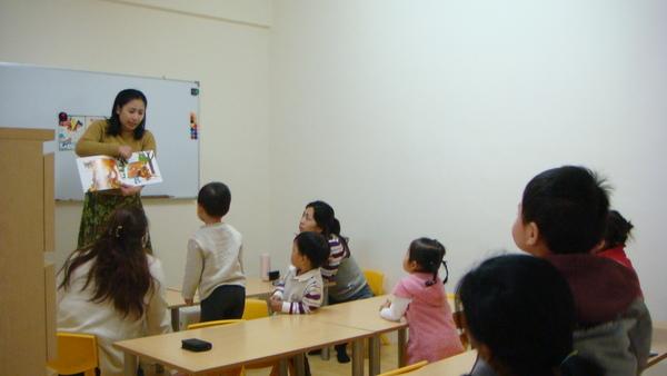 2009/Feb 寶貝課-1.JPG