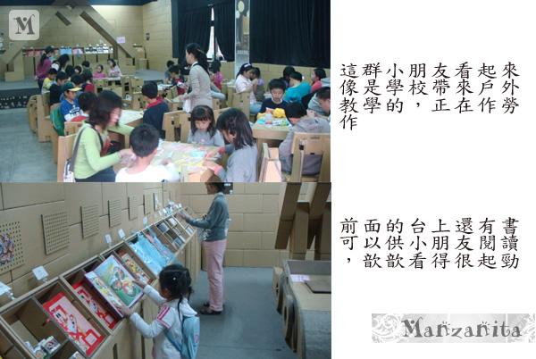 台中紙箱王主題餐廳-6.jpg
