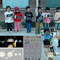 3-26台北市立天文館-1
