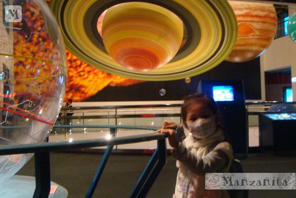 3-26台北市立天文館-5