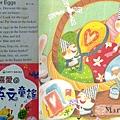 主題遊戲課 Easter eggs 2010/04/02 -1