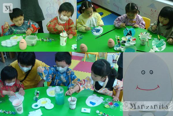 主題遊戲課 Easter eggs 2010/04/02 -3