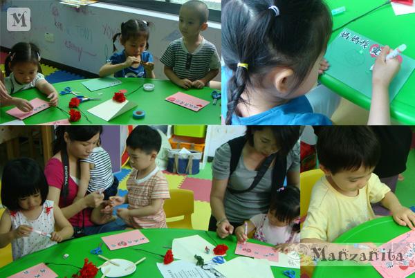 2010母親節活動-1