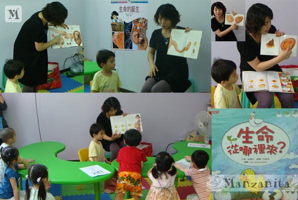 2010母親節活動-5