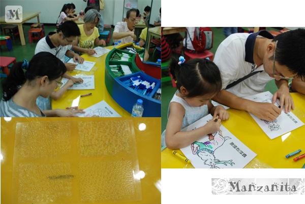 2010_08_13宜蘭蠟藝彩繪館3.jpg