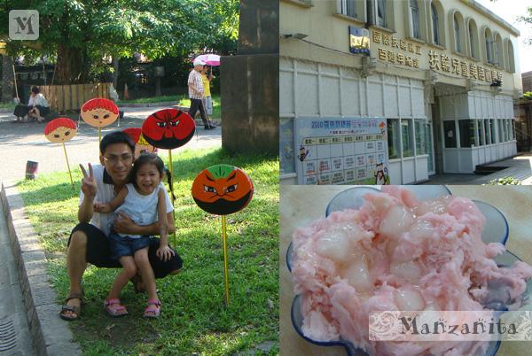 2010_08_12宜蘭羅東小吃6.jpg