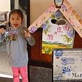 201102263南庄老街.jpg