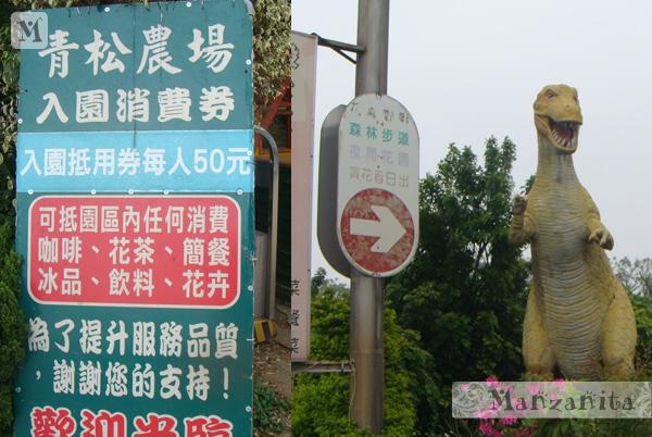2011-04-10青松農場-1.jpg