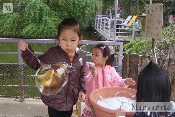 2011-04-10青松農場-2.jpg
