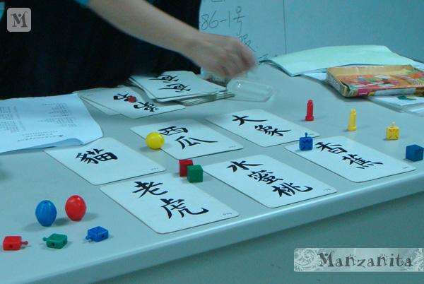 字卡遊戲40招5.jpg