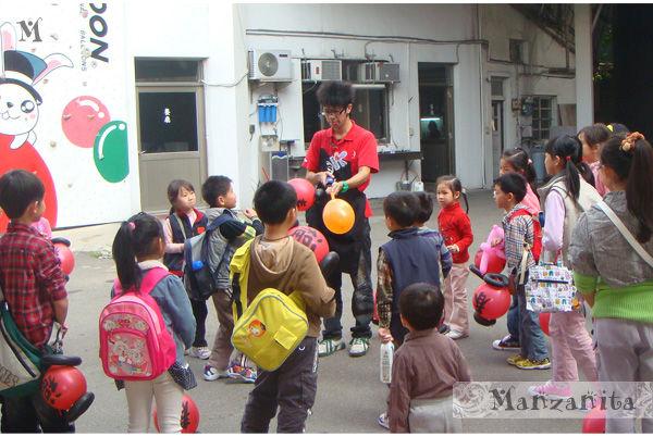 2011021003-台中大崙氣球博物館.jpg
