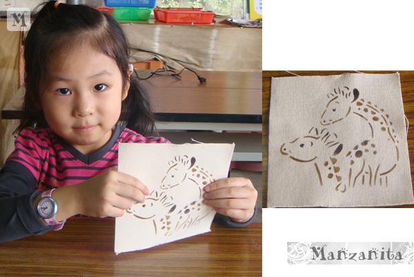 2010-11-21新埔柿子樂6.jpg