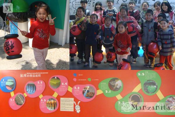 2011021002-台中大崙氣球博物館.jpg