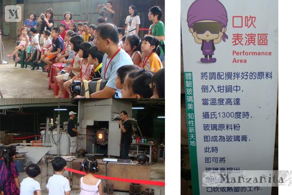 2010_08_19國泰玻璃工廠3.jpg