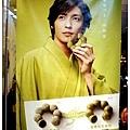 玉木宏與mister donuts