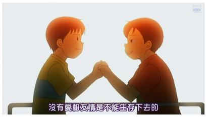 愛與友情.jpg