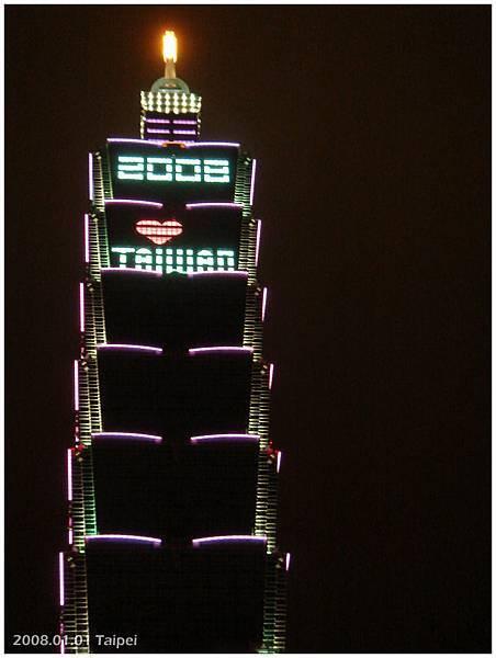 2008 Love Taiwan