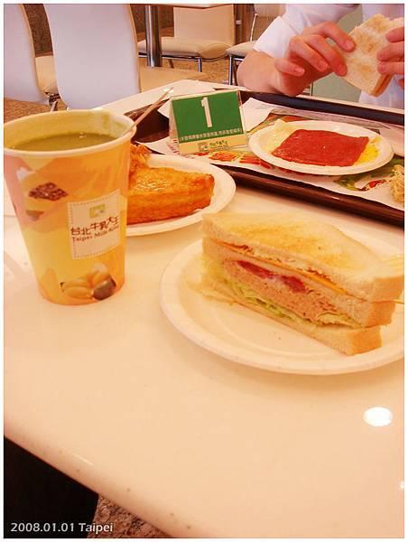 今年第一個早餐依舊是台北牛乳大王