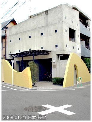 0121_交響公寓朝聖之旅