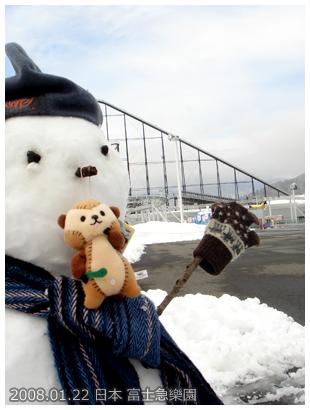 0122_富士急樂園堆雪人