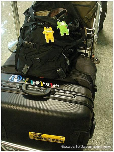 行李們跟登山包