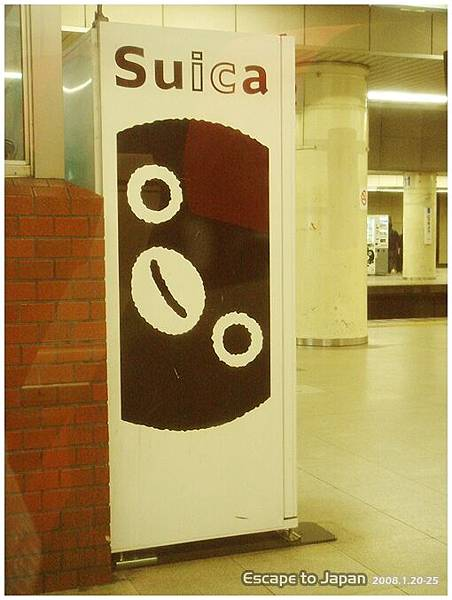 販賣機也有Suica企鵝