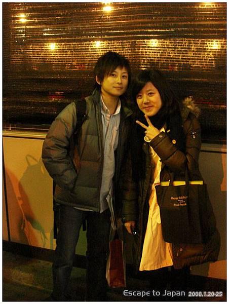在日本交換學生的王媛婷欸