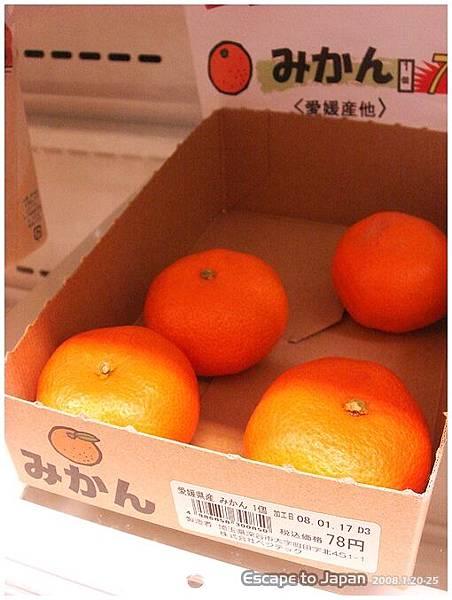 便利商店也賣小橘子