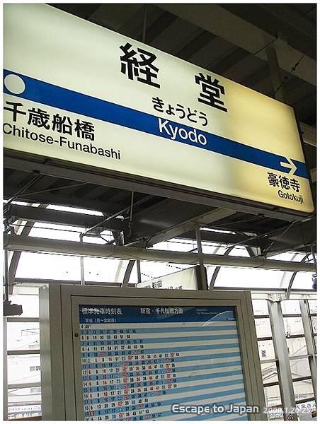 其實離新宿很近