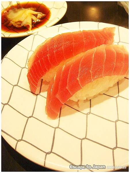 好像是鮪魚壽司