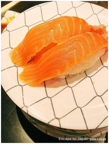 這應該是個鮭魚寿司