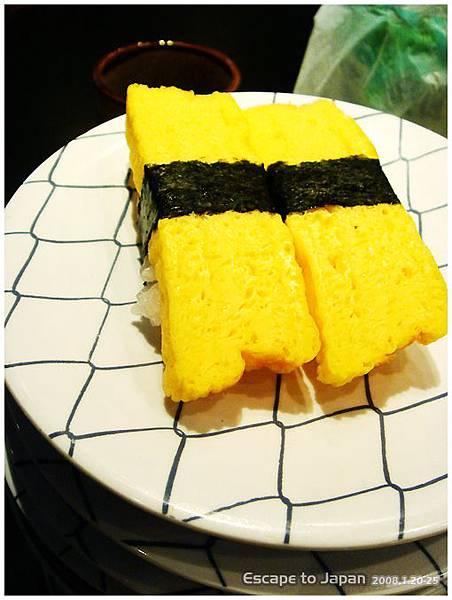 最後用玉子燒壽司作結