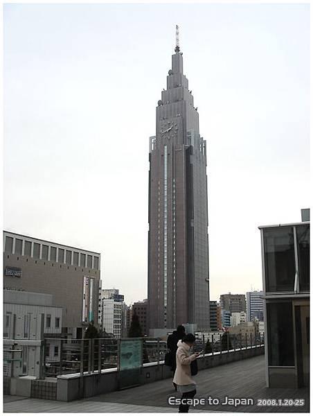 新宿某一大鐘樓
