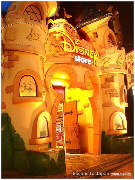 渋谷的迪士尼專賣店