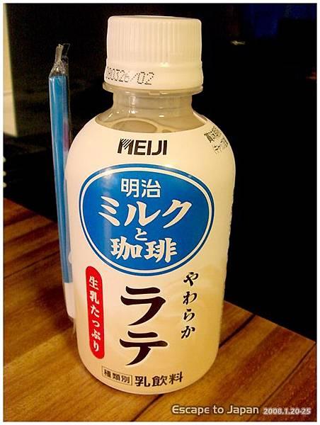 我念了六天的 MEJI的咖啡牛奶