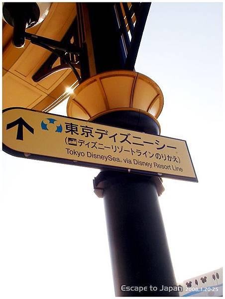 東京迪士尼樂園...