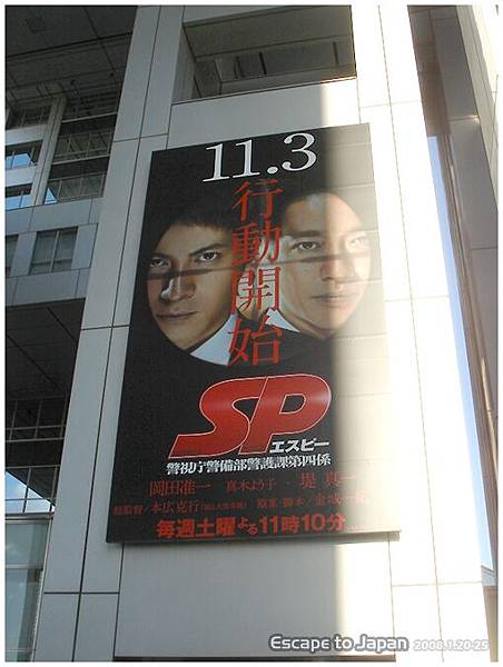 7F中庭的SP大海報