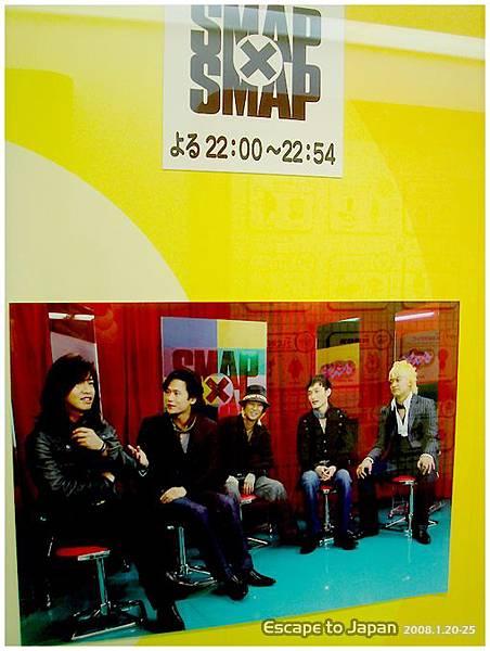 SMAPXSMAP