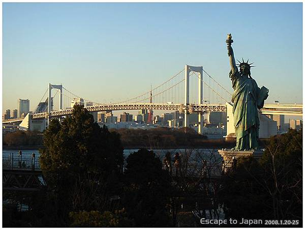 自由女神跟彩虹大橋