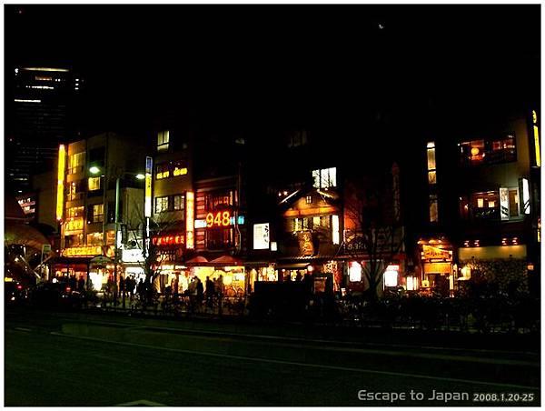 田町車站外的居酒屋們