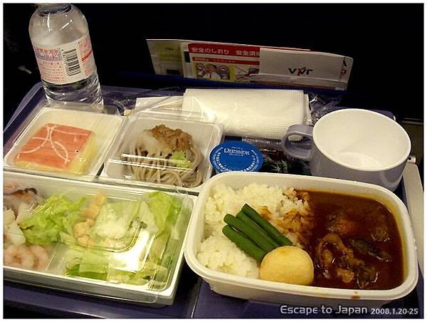 回程的飛機餐
