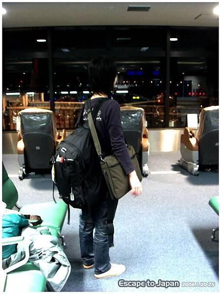 上機的時候我身上背的東西
